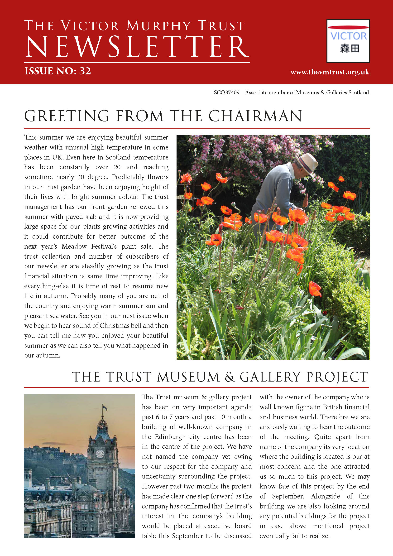 Trust Newsletter Issue 32